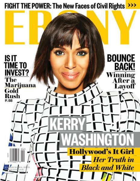ebony-magazine-march-april-2015-kerry-washington